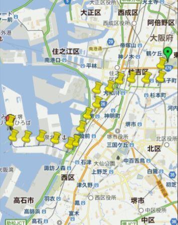 2012.1.22(1).JPG