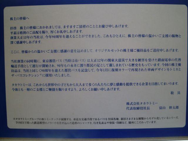 P1160784.jpg