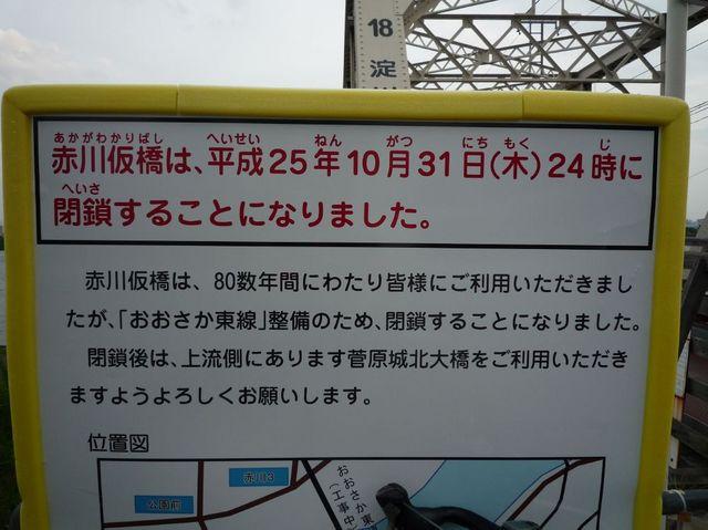 P1230842.jpg