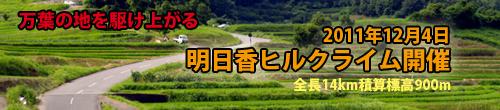 asuka_t3.jpg